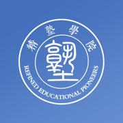精塾学院iOS