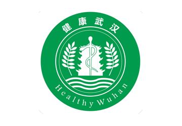 健康武汉app官方下载_健康武汉小程序