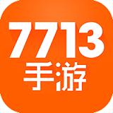 7713游戏盒2020版