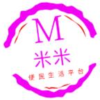 米米便民服务平台