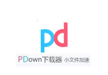 代替pandownload的软件_PDown下载器