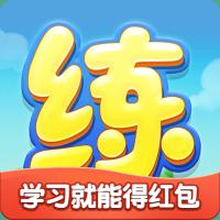 天天练乐乐课堂安卓版v10.4.8安卓版