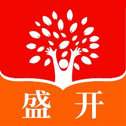 盛开(金融学习平台)
