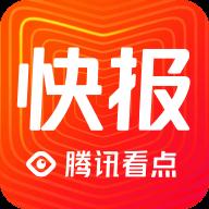 看点快报app6.8.30 官方安卓版