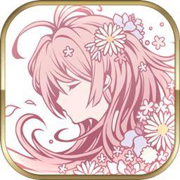 爱丽丝的衣橱游戏v1.0.827中文破解版
