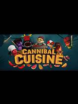 食人岛料理战Cannibal Cuisine 免安装绿色中文学习版