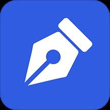 墨签艺术签名设计V4.3.9.7 安卓版
