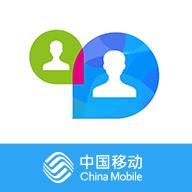 云视讯同步课堂极速版v3.6.0.201223客户端