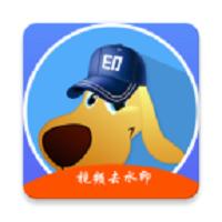 水印狗v1.0.7终身会员破解版