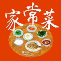 家常菜安卓版v5.2.25去广告