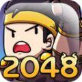 2048恶灵方块游戏