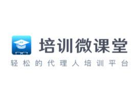 培训微课堂app_培训微课堂安卓_太平人寿培训微课堂app