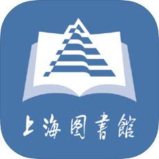 上海图书馆app