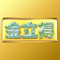 金立得(专业logo设计)