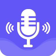 微信语音一键转发app1.0.0