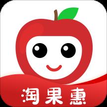淘果惠app