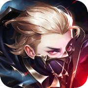 龙裔骑士ios版v1.0.6