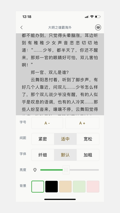 山金阅读app 1.0官方版