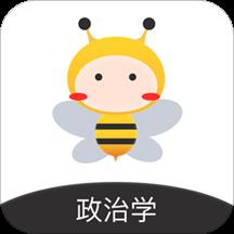 蜜题考研政治2020v2.2.2 手机版