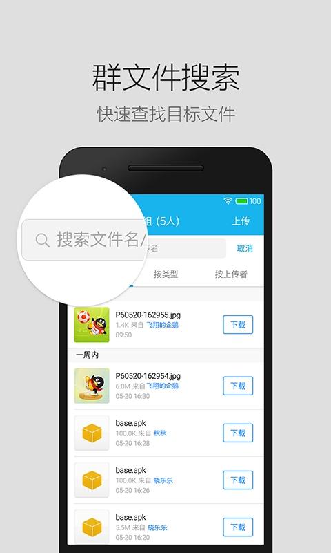 手机qq轻聊版最新版