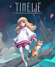 Timelie 简体中文免安装学习版