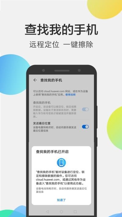 华为手机文件管理器(视觉UI全面焕新) v10.11.11.301 安卓版