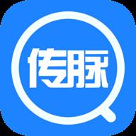 传脉(视频社交工具)1.0.3安卓版