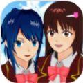 樱花校园模拟器洛丽塔礼服手机版v1.033.05汉化版