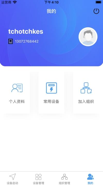智能启动app 1.0