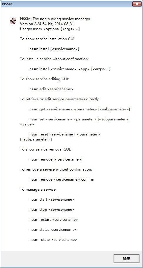 系统服务管理软件(NSSM) v2.24免费版