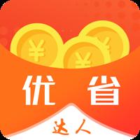 优省达人(网购省钱工具)v0.0.7安卓版