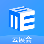 云展会app