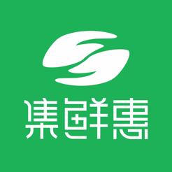 集鲜惠(生鲜食材采购)v1.0