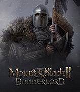 骑马与砍杀2可投掷长矛MODv1.0 绿色版