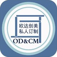 欧达提词器免费版1.1.0安卓版