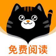 七喵小说阅读器
