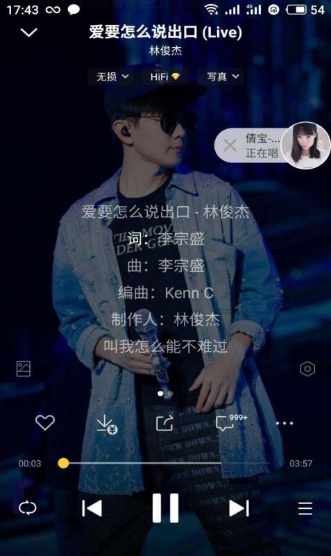 酷狗音乐破解珍藏版app v999安卓VIP版