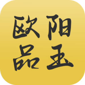 品玉珠宝app