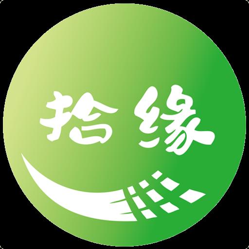 拾缘(饭局聚餐交友)
