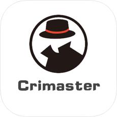 Crimaster犯罪大师app官方版v1.2.0