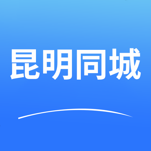 昆明同城v1.0.0 安卓版