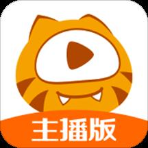 虎牙助手录制直播主播版app