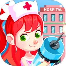 萌趣医院ios版v2.0.8 官方版