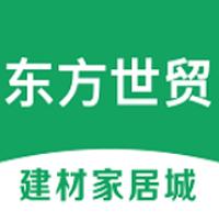 东方世贸家居app