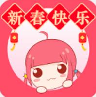 爱优漫2.2.5