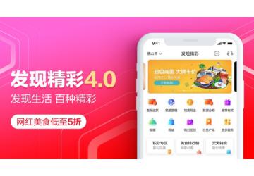 发现精彩app官网_发现精彩广发银行app下载