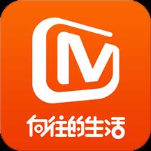芒果TV国际版6.0.13安卓版