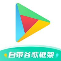 OurPlay中文高级版appv2.7.9安卓版