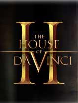 达芬奇密室2The House of Da Vinci 2