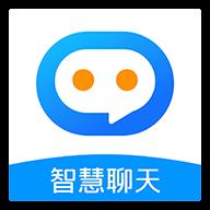 智慧聊天(AI聊天机器人)